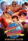 STREET FIGHTER 30TH ANNIVERSARY COLLECTION Steam CD Key Global (PreOrder)