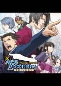 Phoenix Wright: Ace Attorney Trilogy Steam Gift (Pre-Order)