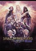 FINAL FANTASY XIV: Shadowbringers EU Steam Gift