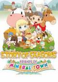 STORY OF SEASONS: Friends of Mineral Town EU Steam Gift
