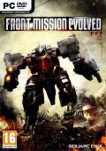 Front Mission Evolved Cdkey Steam