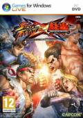 Street Fighter X Tekken CDKEY Digital Download