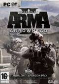 ARMA II: Operation Arrowhead Cdkey Retail