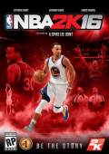 NBA 2K16 Serial Cd Key STEAM