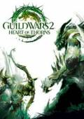 Guild Wars 2: Heart of Thorns Cdkey digital download