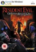 Resident Evil: Operation Raccoon City Cdkey Digital Download