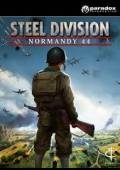 Steel Division: Normandy 44 Steam CD Key Global (PreOrder)